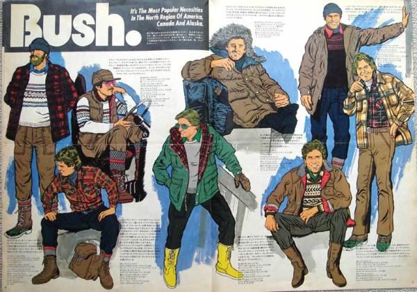 bushcatalog10
